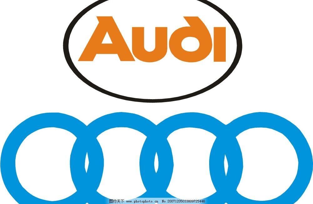 奥运会环保标志图片图片