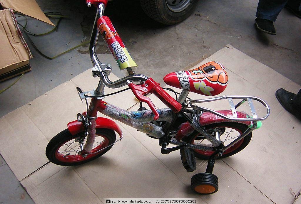 儿童自行车 生活百科 家居生活