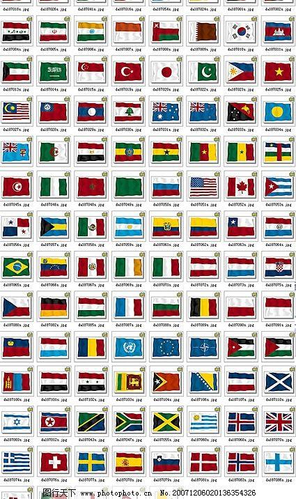 109个国家及地区飘动旗帜矢量素材 国旗 飘动 国家 109 标识标志图标
