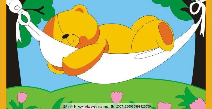 可爱的熊在睡觉 卡通熊 矢量人物 其他人物 四只可爱的小熊 矢量图库