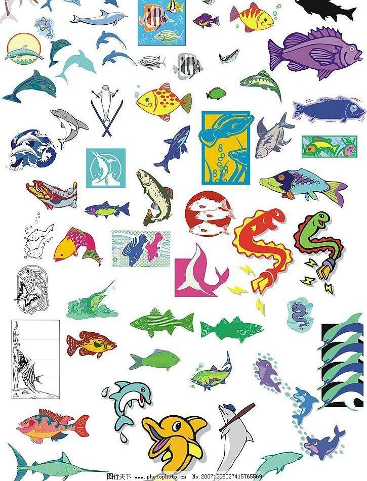 海底生物大全 鱼 海豚 生物世界 海洋生物 昆虫动物类 矢量图库