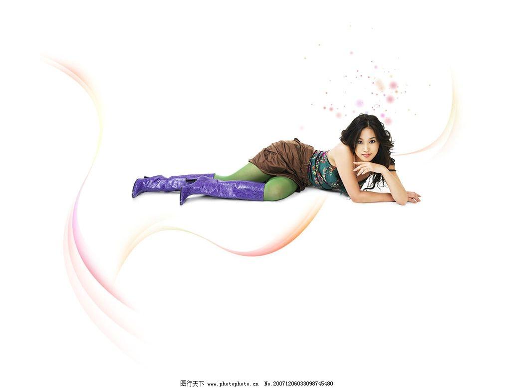 人物ps分层素材_韩国美女20图片