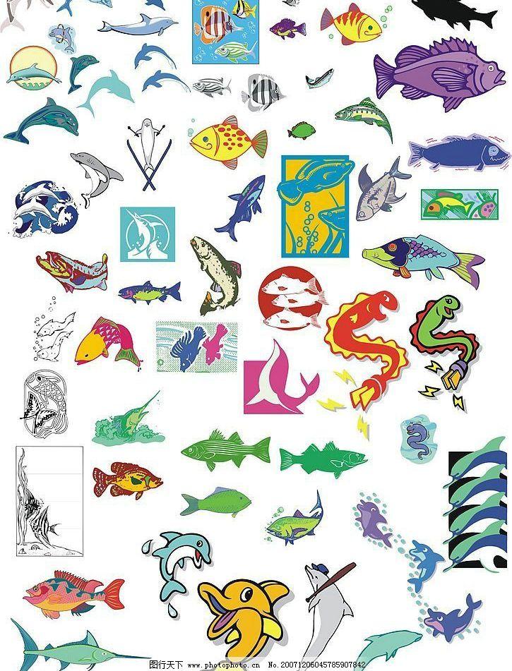 海底生物大全 海底 鱼 海豚 生物世界 海洋生物 昆虫动物类 矢量图库