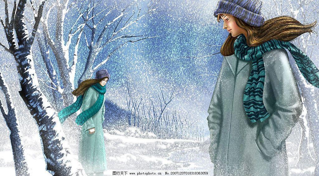 冬天·雪·爱情