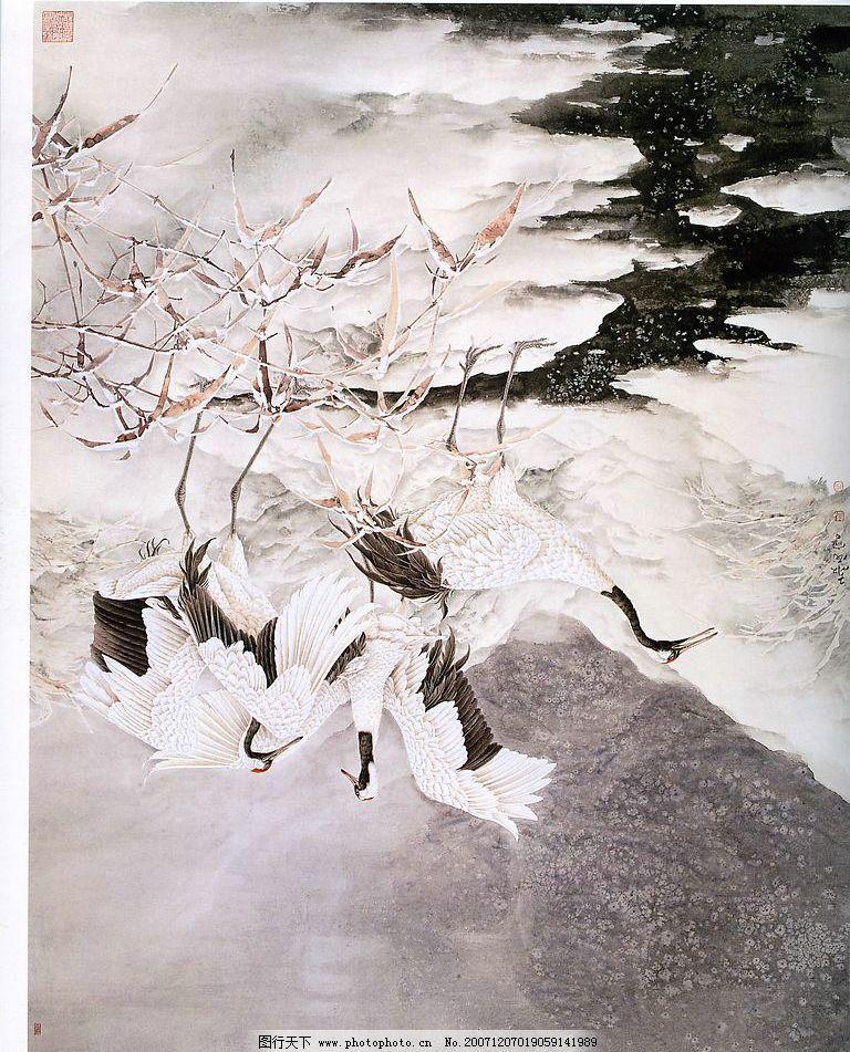 仙鹤 文化艺术 绘画书法 高清晰国画