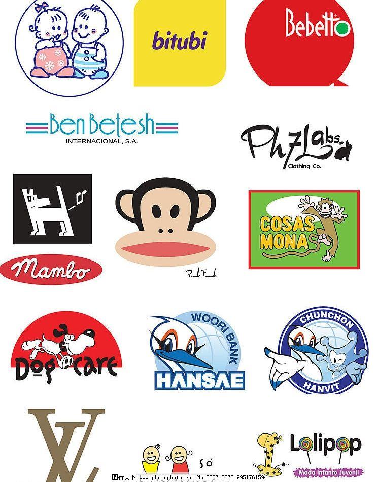 大量 著名服装品牌logo图片图片