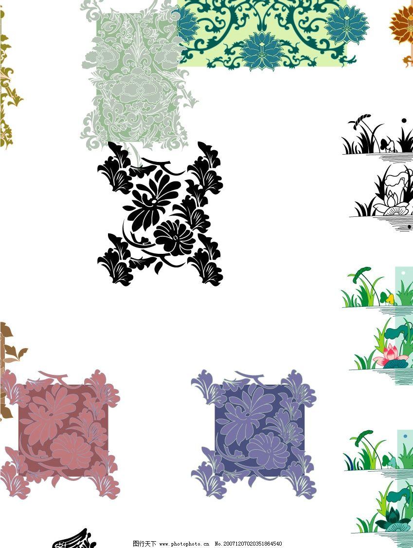 中国传统纹样 传统纹样 底纹边框 花纹花边 矢量图库   cdr