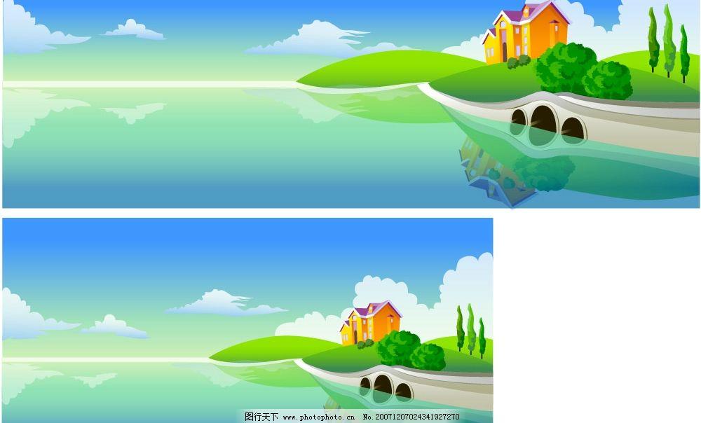 河边风景 房子 小河 草地 矢量图库