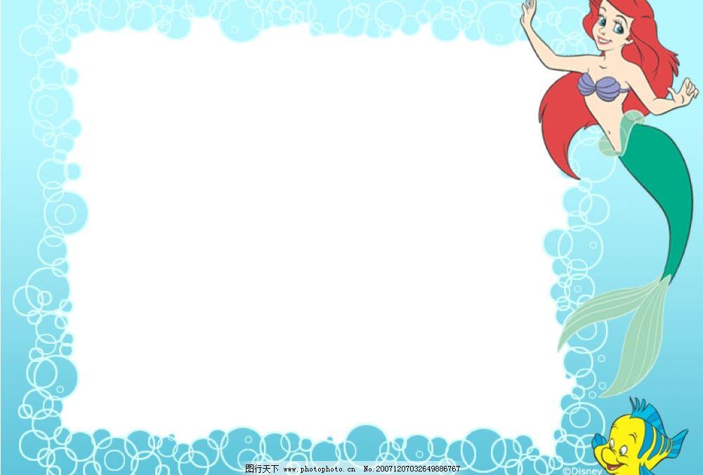 迪士尼儿童模板图片