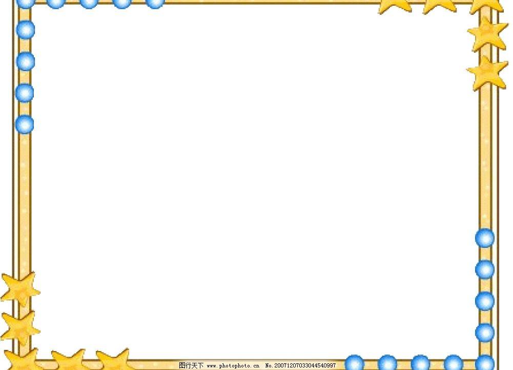 ppt 背景 背景图片 边框 模板 设计 相框 1001_723