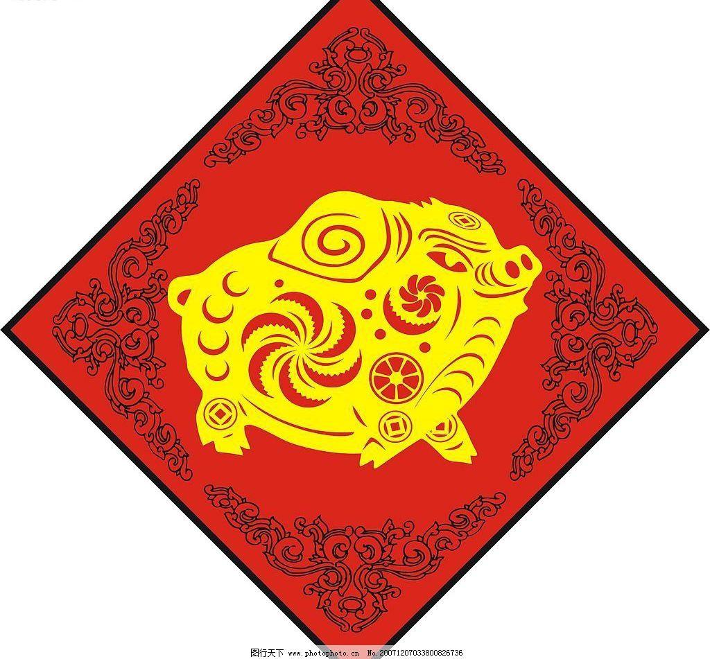 福�z/i_中国式猪福矢量图图片