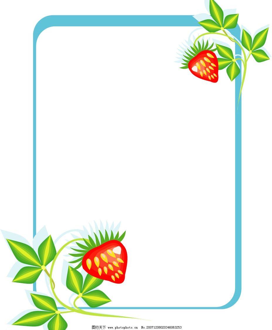 ppt 背景 背景图片 边框 模板 设计 相框 928_1127