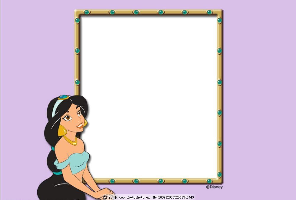 边框相框 儿童模板 摄影模板 其他模板 源文件库   psd