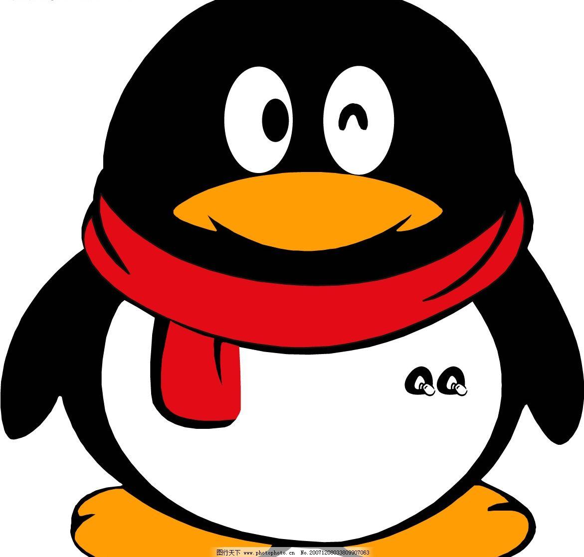 矢量qq宠物 企鹅 其他矢量 矢量素材 矢量图库