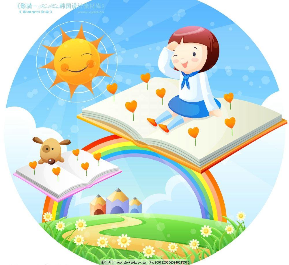 儿童校园图片 矢量人物 儿童幼儿 矢量图库   ai