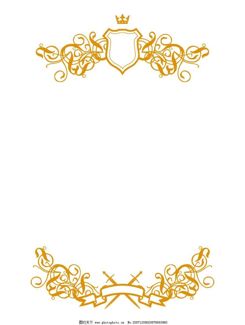 欧洲胸章盾牌图片图片