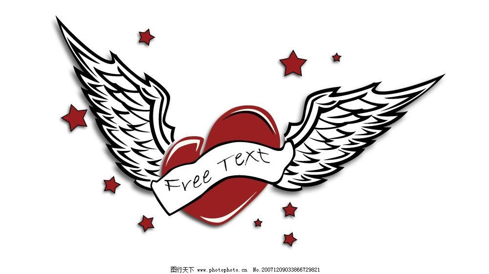 带心的翅膀 心形 星星 其他矢量 矢量素材 矢量图库