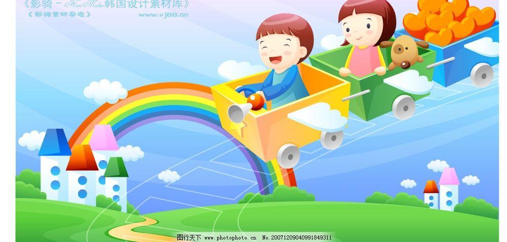 儿童校园 矢量人物 儿童幼儿 矢量图库
