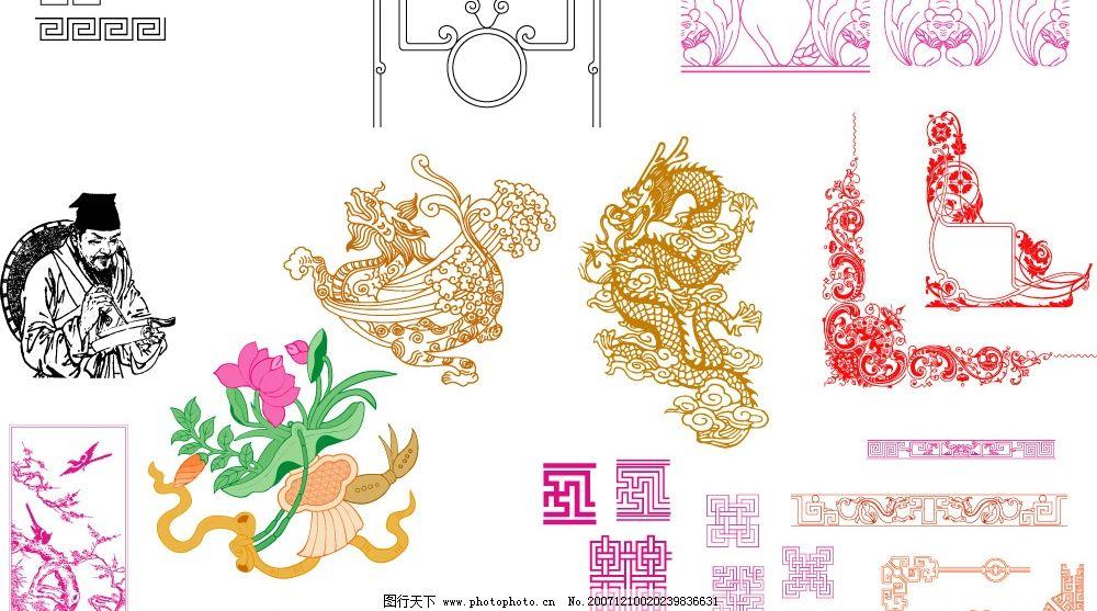 中国传统图案 传统图案 底纹边框 底纹背景 中国 矢量图库   ai