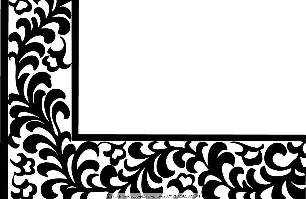 边框0006 底纹边框 底纹背景