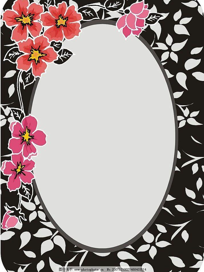 花朵 玫瑰相框矢量图 底纹边框 边框相框 矢量图库   ai