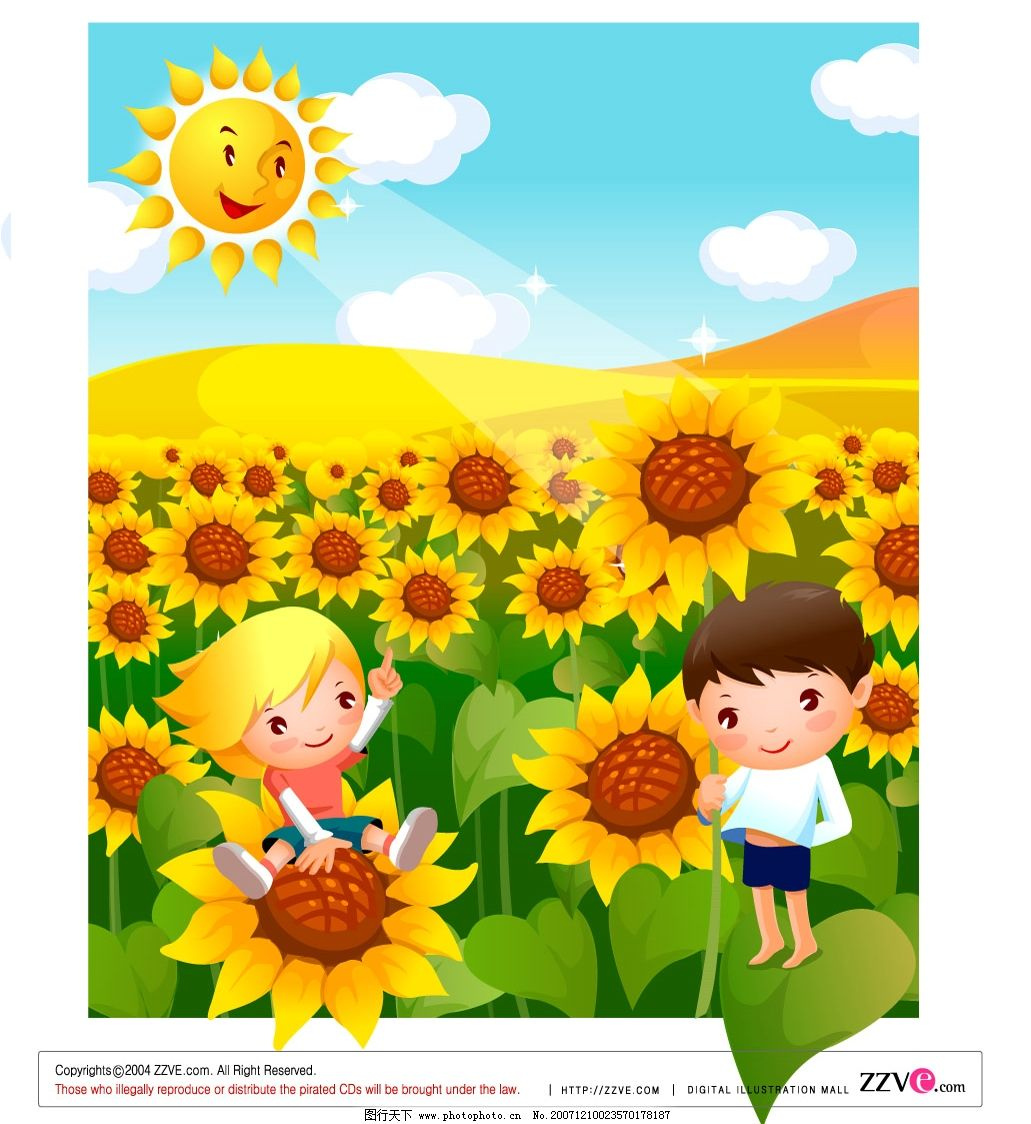 向日葵 矢量人物 可爱幼童 矢量图库