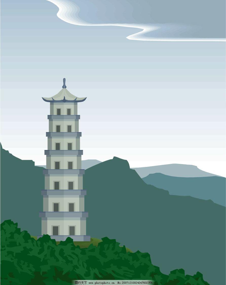 天塔 塔 天 自然景观 山水风景