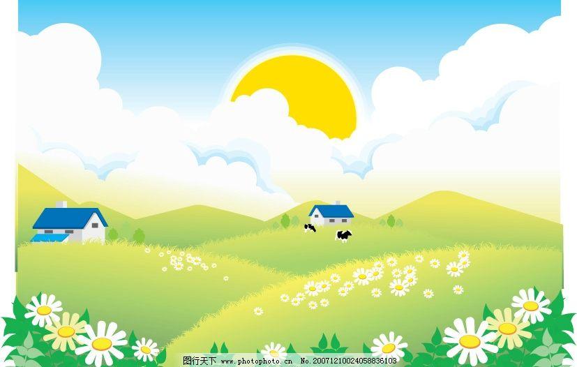 风景矢量图 景色 景观 白云 红日 小房子 鲜花 绿草 自然风景