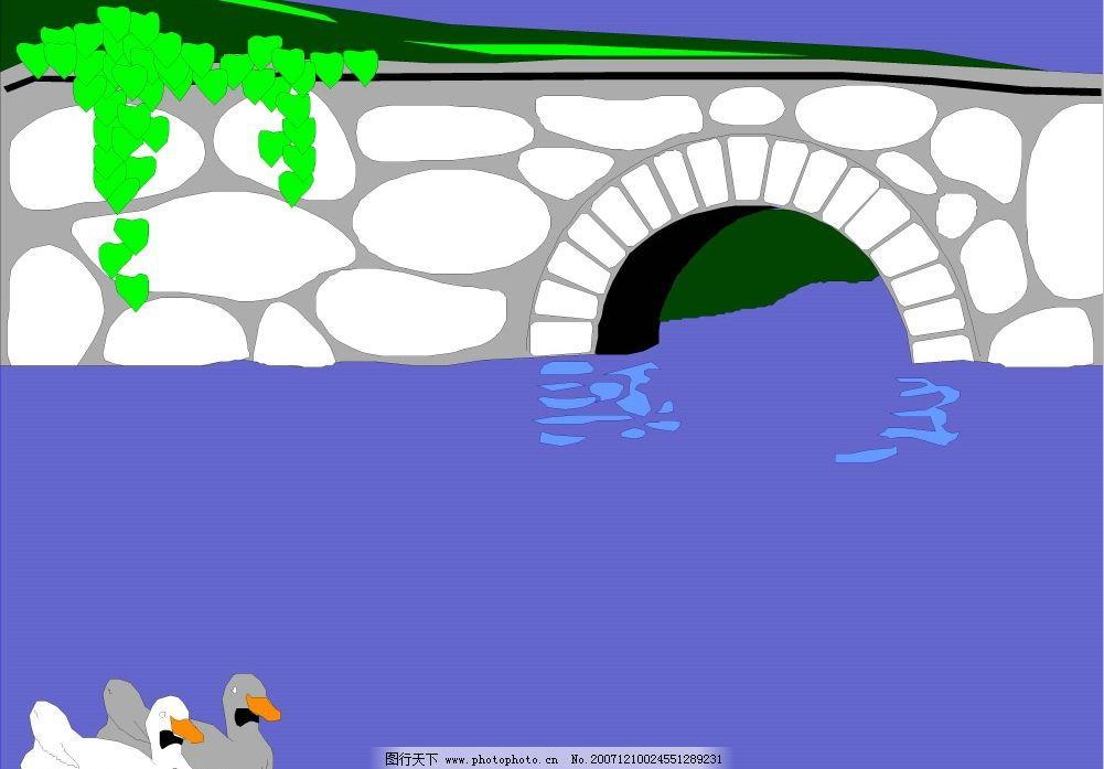 风景 桥 鸭子 水 田园 生物世界 家禽家畜 矢量图库   wmf