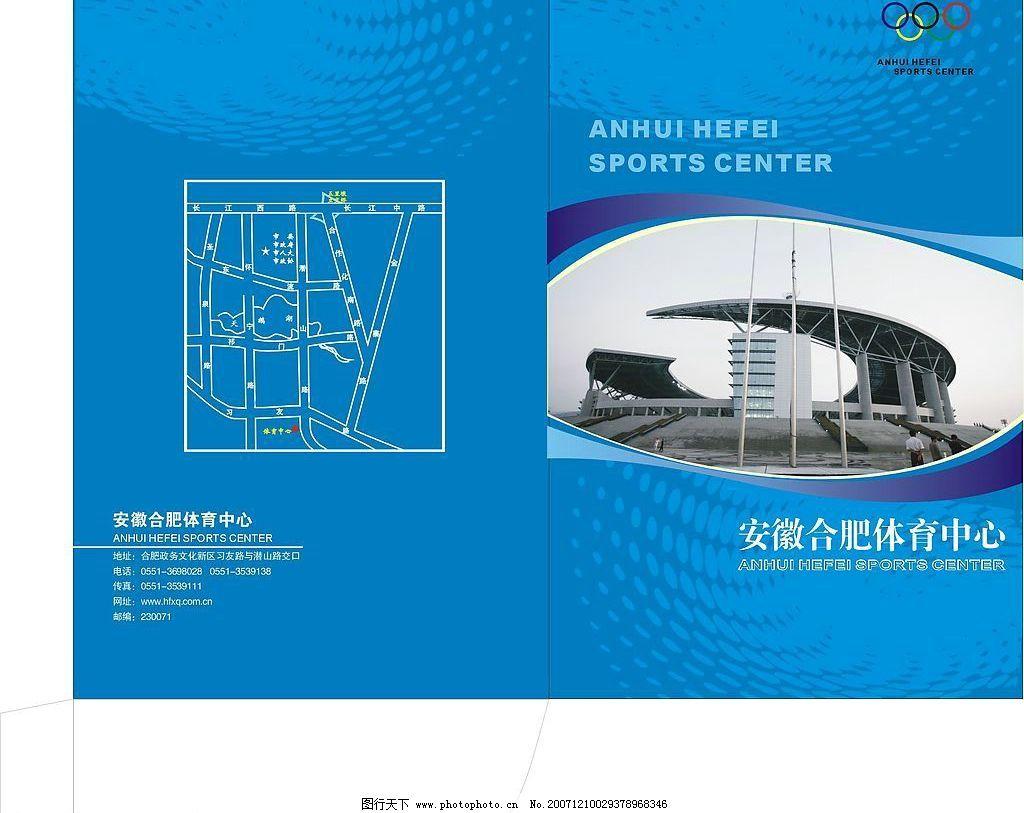 封面设计 广告设计 平面设计 设计图库 300 jpg