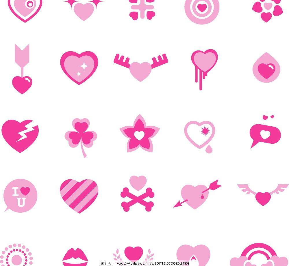 可爱粉色心型及花朵图案 桃心 爱情 其他矢量 矢量素材 矢量图库