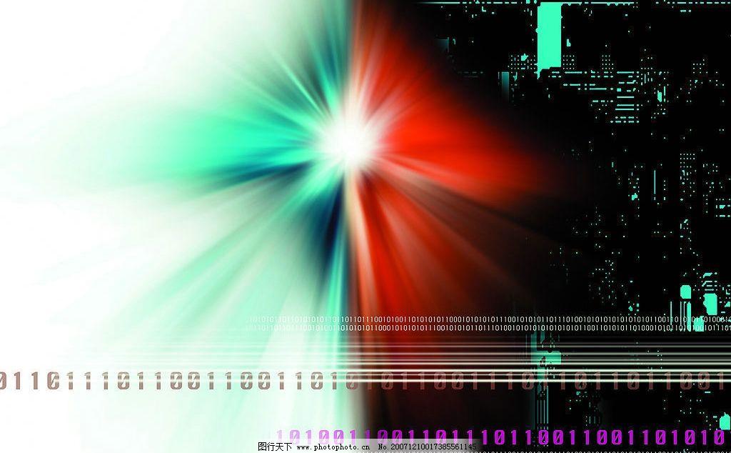 科幻数码 现代科技 其他