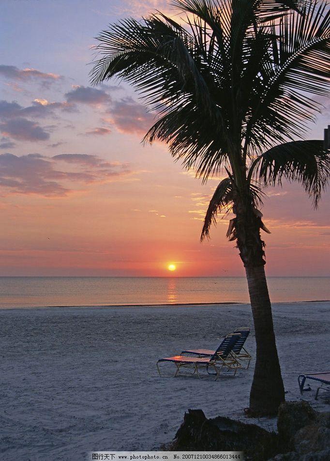 热带海边夜景 椰树 大海 夕阳 彩云 沙滩椅 其他 图片素材 楼书素材