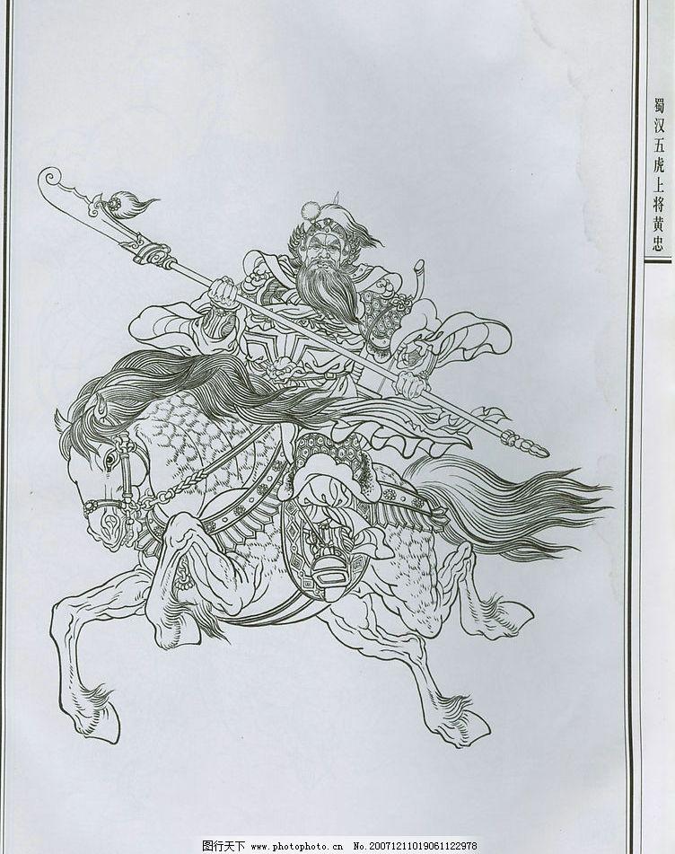 古代人物线描图片