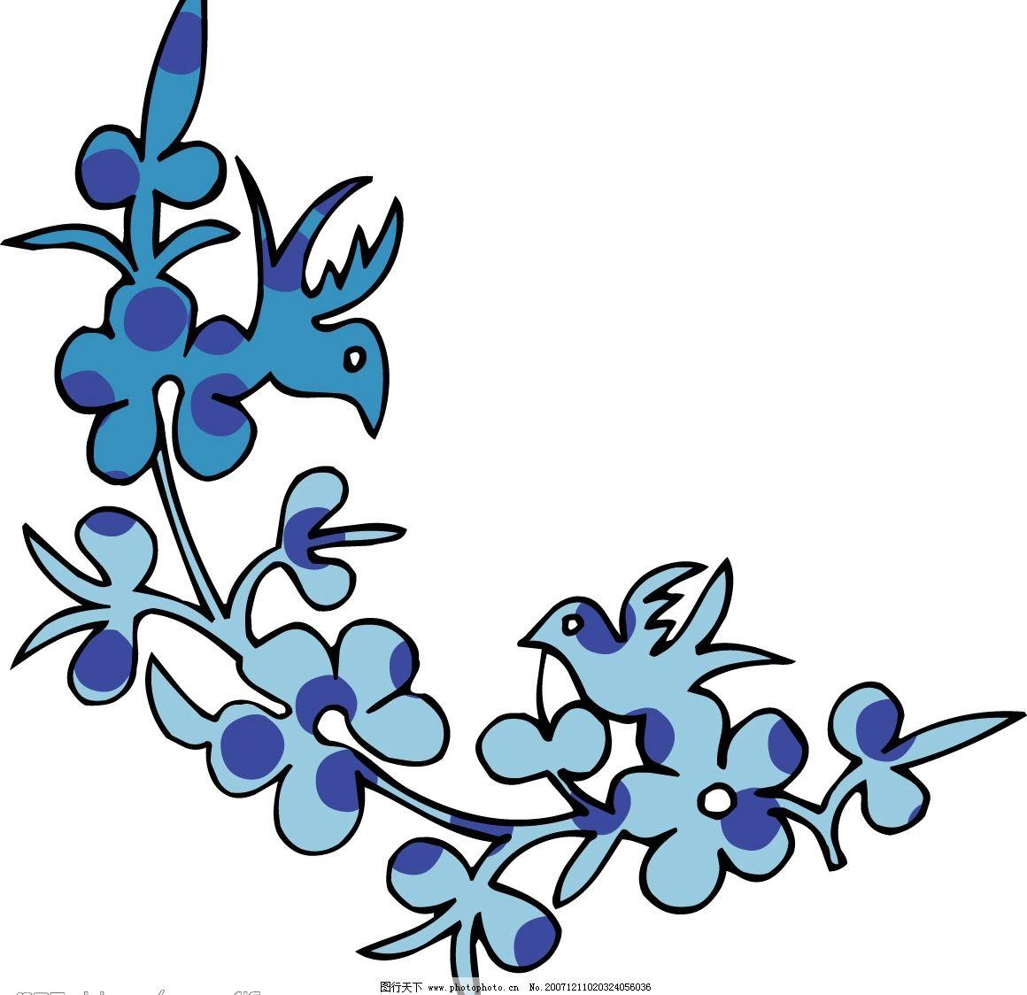 彩色花纹图案 彩色花纹 花纹 底纹边框 花纹花边 彩色花纹图案(500张)