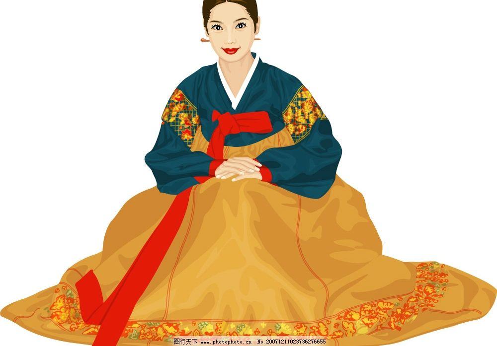 失量卡通韩国女孩 韩服 下蹲 微笑 双手合十 直视前方 尊贵 礼仪