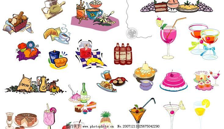 矢量点心 面包 蛋糕 酒水 水果 冷饮 果汁 卡通 饮料 欢庆 高脚杯