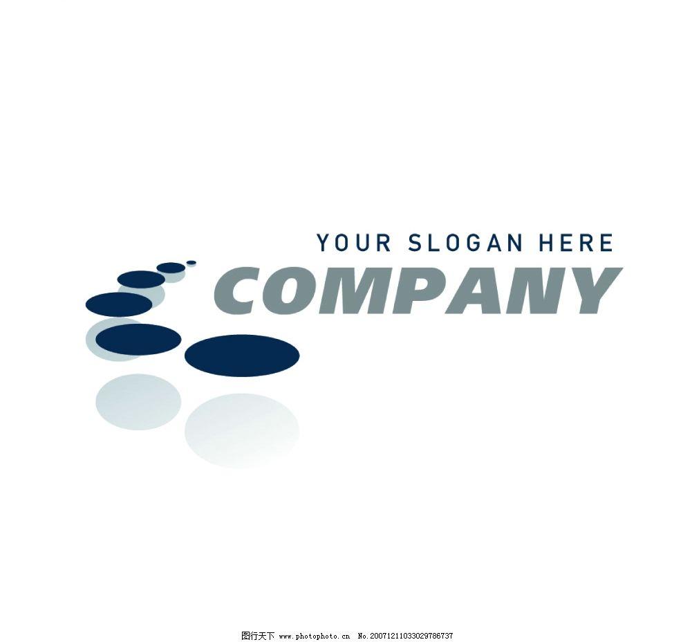 198个商业logo源文件190 198个商业logo源文件 psd素材 其他psd 源