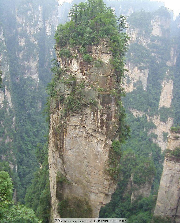 张家界 自然景观 山水风景 山水 摄影图库 96 jpg