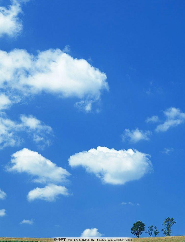 背景 壁纸 风景 天空 桌面 727_951 竖版 竖屏 手机
