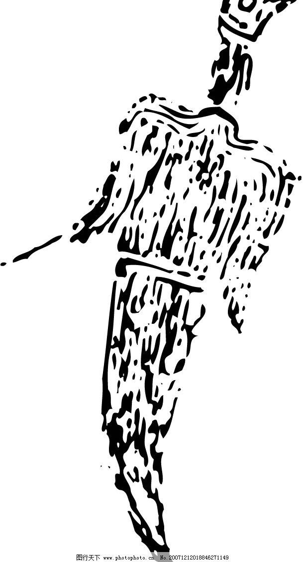 设计图库 文化艺术 传统文化    上传: 2007-12-12 大小: 26.