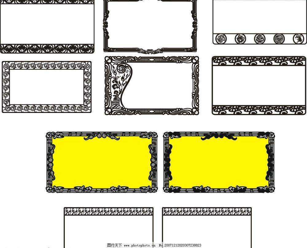 边框 贵宾卡 金卡边框花边 底纹边框 花纹花边 矢量图库
