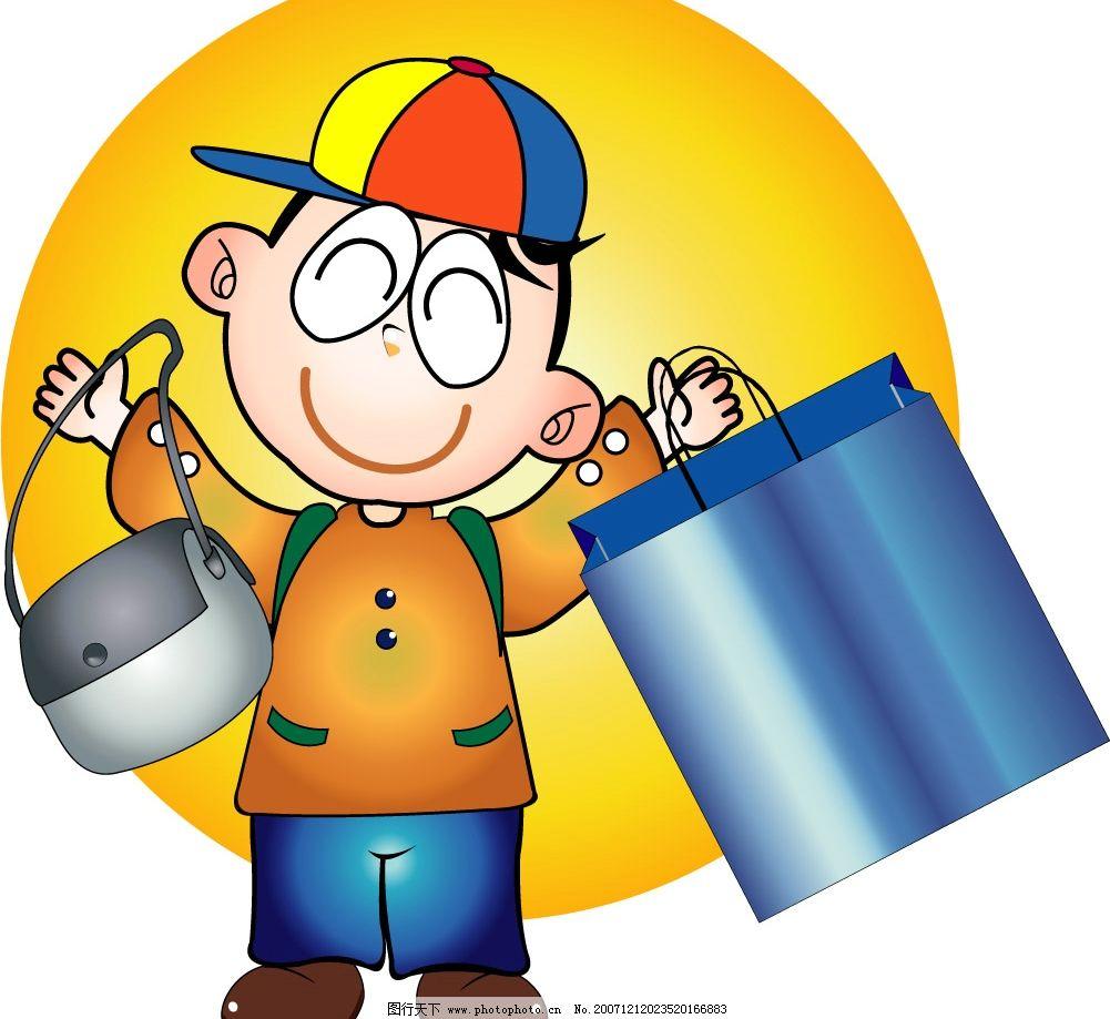 小孩购物 购物 儿童商品 儿童礼物 矢量人物 儿童幼儿 小人小孩 矢量