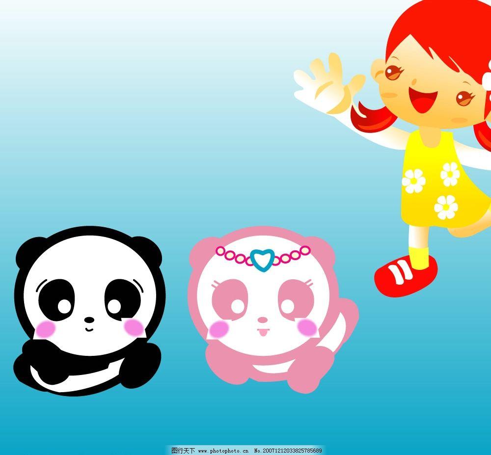 可爱小卡通 卡通小熊猫