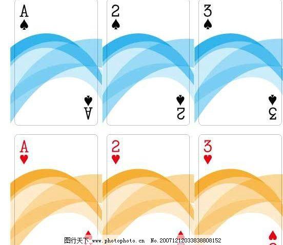 扑克牌一套 扑克 牌 其他矢量 矢量素材 扑克牌 矢量图库   ai