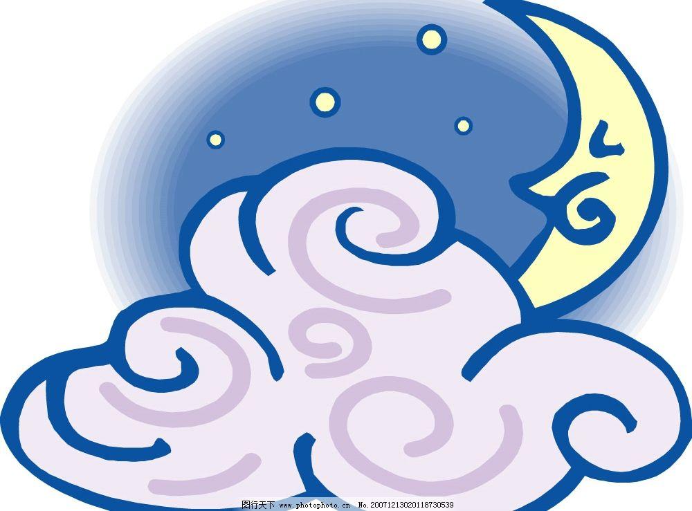 矢量天气设计素材 云朵 月亮 标识标志图标 其他 矢量图库   eps 0dpi