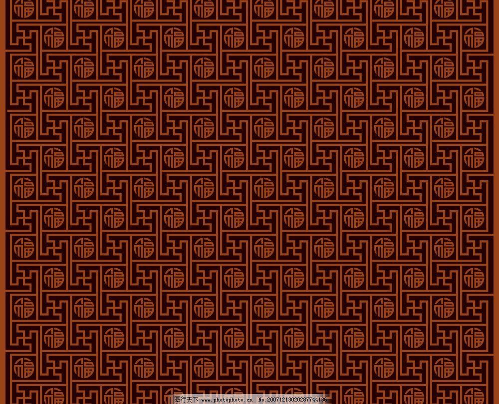 传统福字纹 底纹边框