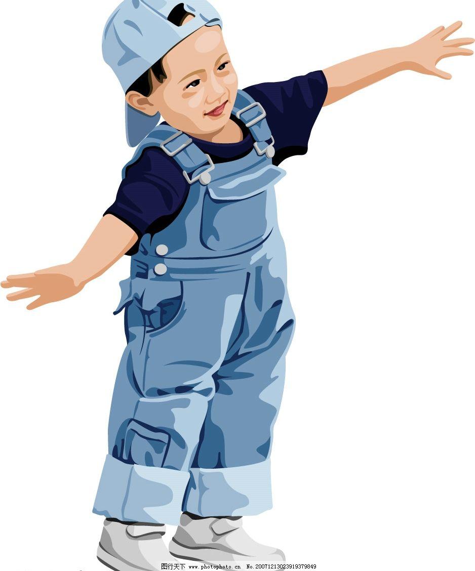 矢量人物 儿童图片 可爱儿童 快乐男孩 健康宝贝 其他人物 矢量图库