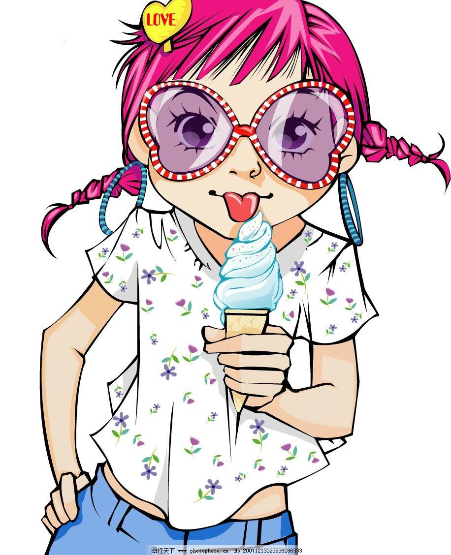 矢量人物 儿童图片 可爱儿童 天真少女 女孩和冰激凌 其他人物 矢量