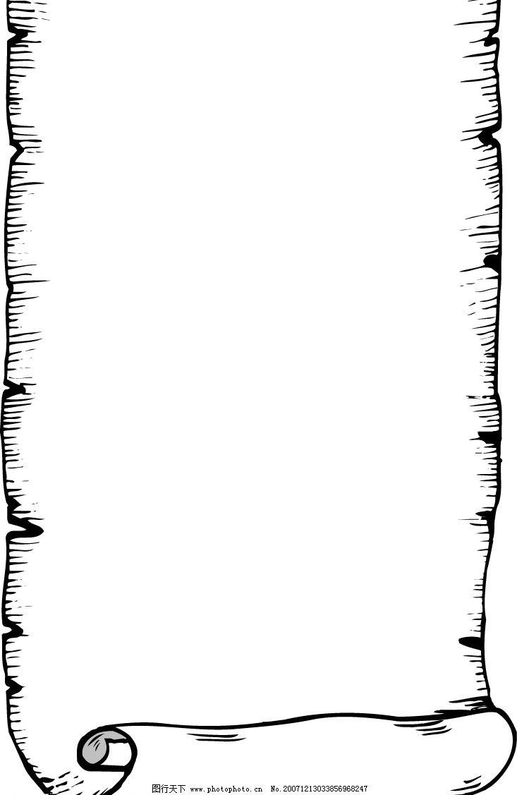 ppt 背景 背景图片 边框 模板 设计 相框 733_1127 竖版 竖屏